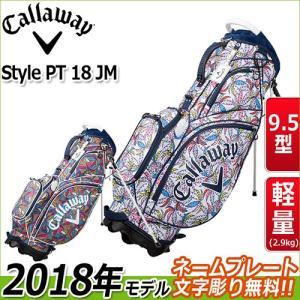 キャロウェイ ゴルフ キャディバッグ スタイル パームツリー 9.5型 軽量  スタンドバッグ Ca...