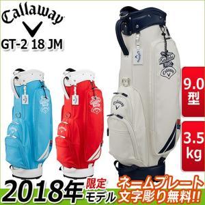 キャロウェイ ゴルフ キャディバッグ ジーティー2 GT-2...