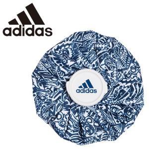 アディダス ゴルフ アイスバッグ 氷嚢 氷のう ひょうのう 暑さ対策 熱中症対策 スポーツ アイシング XA849 青 ブルー 紺 ネイビー adidas golf|takeuchi-golf
