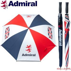 【商品情報】 軽くてひんやり涼しい傘、はじめました。 アドミラルゴルフから、東レ株式会社が開発した遮...