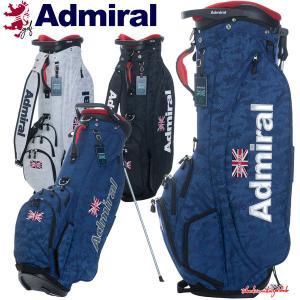 アドミラル ゴルフ スタンドバッグ スタンド キャディバッグ メンズ レディース 軽量 9.0型 約2.7kg 5分割 レア ブランド ネイビー ブラック グレー カモ柄 ADMG|takeuchi-golf