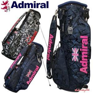 アドミラル ゴルフ スタンドバッグ スタンド キャディバッグ メンズ レディース 軽量 9.0型 約2.4kg 5分割 レア ブランド ネイビー グレー カモ柄 ADMG1ACT|takeuchi-golf