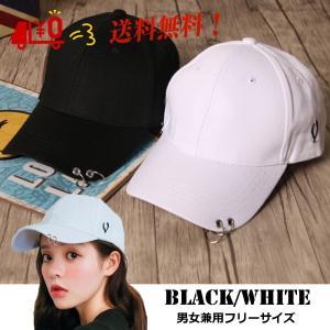BIGBANG ビッグバン G-DRAGON ジヨン 愛用風 リング付 帽子 キャップ 韓国 ファッション 黒