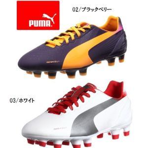 プーマ サッカースパイク メンズ 26.0|takeuchisportspro