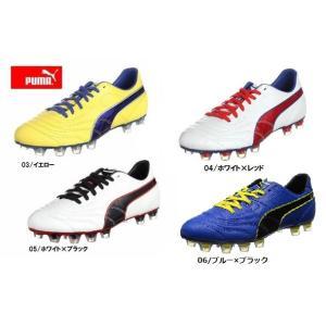 サッカースパイク プーマ パラメヒコ|takeuchisportspro