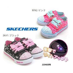 子供靴 スケッチャーズ 10469N キッズ用 シューズ 女の子用 光る|takeuchisportspro