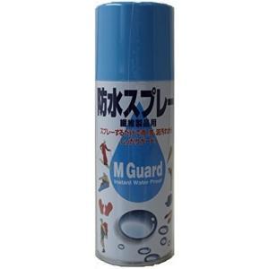 防水スプレー 繊維用 Mガード|takeuchisportspro