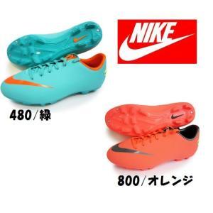 サッカースパイク ナイキ ジュニア 半額|takeuchisportspro