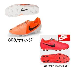 サッカースパイク ナイキ ジュニア 22.0 半額|takeuchisportspro