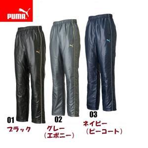プーマ 薄中綿 ウインドブレーカーパンツ メンズ 防寒 takeuchisportspro