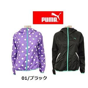 プーマ レディース リバーシブルウーブンジャケット 903410|takeuchisportspro