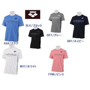 【特徴】UPF50+、吸汗速乾の肌ざわりの良いソフトなスムース素材を使用したラッシュTシャツ。   ...