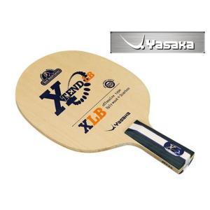 卓球 ラケット 中国式ペン  ラージ ボール 用 ヤサカ 攻撃 takeuchisportspro