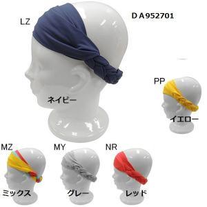 詳細説明  ストレッチ性に優れた2way素材を使用したヘアバンド。  三つ編み部分とフラット部分で異...