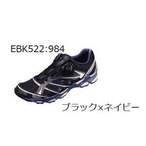 トレイルランニングシューズ メンズ トレクスタ NEST|takeuchisportspro