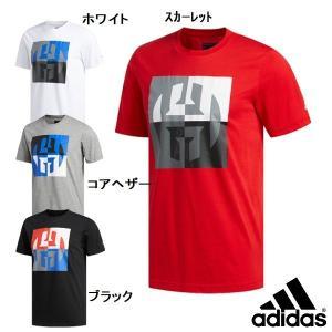 アディダス バスケ Tシャツ HARDEN BIG LOGOシャツ メンズ  送料無料可