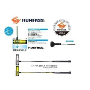 マレットゴルフ 用品 スティック チタン 異形ヘッド片面打 ランファス takeuchisportspro