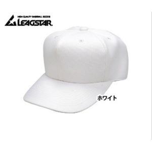 スポーツメーカー 野球帽子 練習 白|takeuchisportspro