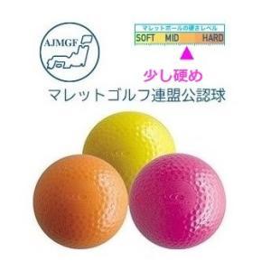 マレットゴルフ 用品 ディンプル ボール 75mm M-04 takeuchisportspro