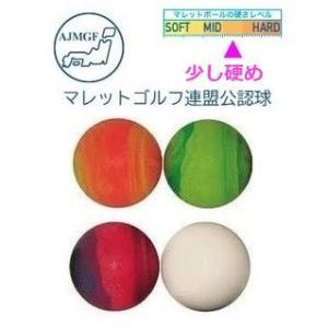 マレットゴルフ 用品 ディンプル マーブル ボール 75mm M-07 takeuchisportspro