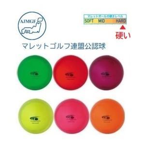 マレットゴルフ 用品 デュアル ボール 75mm M-43 takeuchisportspro