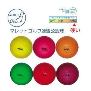 マレットゴルフ 用品 デュアル ディンプル ボール 75mm  takeuchisportspro