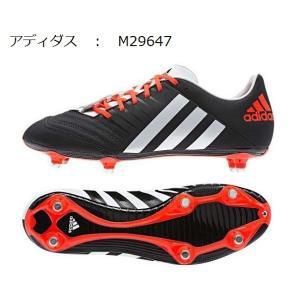 adidas アディダス ラグビーインクルーザ SG M29647