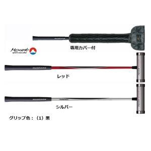 マレットゴルフ 用品 スティック ホワイトチタン ランファス takeuchisportspro
