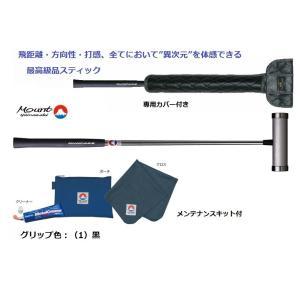 最高級 マレットゴルフ 用品 スティック ランファス takeuchisportspro