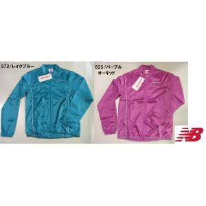 送料無料可 ランニングジャケット 超軽量 レディース ニューバランス|takeuchisportspro