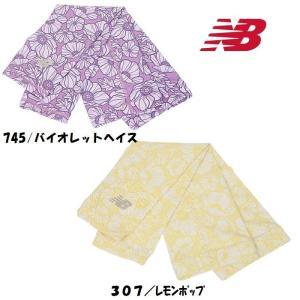 送料無料可 アームカバー レディース UV ニューバランス 日本製|takeuchisportspro