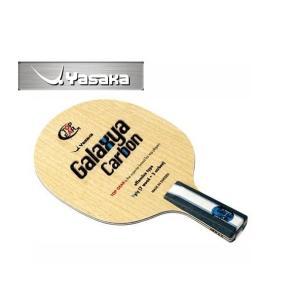 卓球 ラケット 中国式ペン ギャラクシャ カーボン ヤサカ 攻撃用 takeuchisportspro