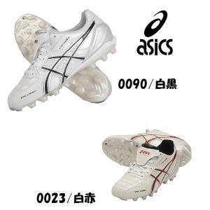 サッカースパイク アシックス ジュニア 24.5 半額|takeuchisportspro
