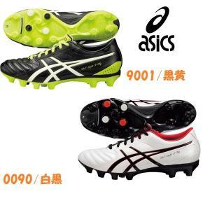 アシックス サッカースパイク レディース 22.0|takeuchisportspro