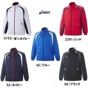 ジャージ メンズ 上 ジャケット アシックス  XA607N takeuchisportspro
