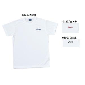 送料無料可 アシックス 半袖Tシャツ 子供 ジュニア用 白|takeuchisportspro