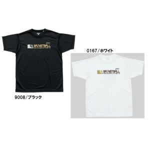 送料無料可 バスケ Tシャツ アシックス レディース 半袖 XL(LL)|takeuchisportspro