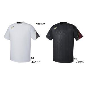 送料無料可 バスケ Tシャツ アシックス メンズ 半袖|takeuchisportspro