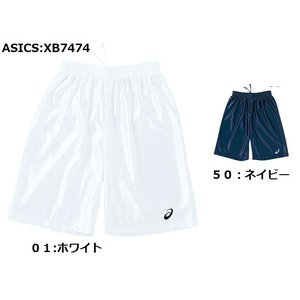 送料無料可 バスケットボールパンツメンズ アシックス XLサイズ|takeuchisportspro