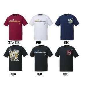 バスケ Tシャツ メンズ バックプリント アシックス|takeuchisportspro
