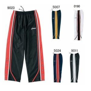 アシックス バスケットボール パンツロング 暖か 裾ボタン有|takeuchisportspro