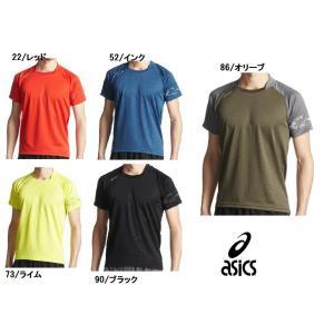 送料無料可 アシックス ランニングtシャツ メンズ 消臭・抗菌|takeuchisportspro