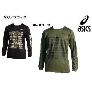 送料無料可 アシックス 長袖tシャツ メンズ ランニング|takeuchisportspro