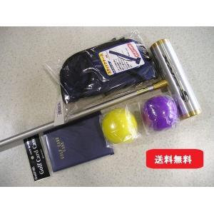 マレットゴルフ 用品 セット 青 5点 送料無料|takeuchisportspro