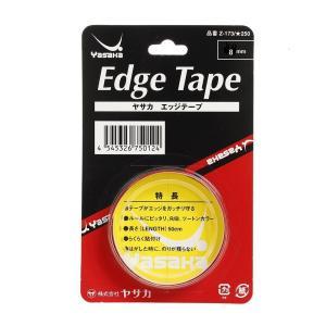 卓球 ラケット用 エッジテープ 8mm ヤサカ takeuchisportspro