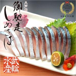 旬の時期に八戸港に揚がった脂のり抜群な鯖を厳選使用した特大サイズのしめさばです。 希少な大型サイズの...