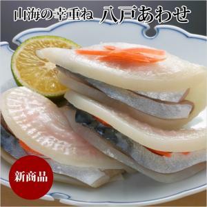 八戸あわせ −かぶとさばの甘酢漬け 八戸の山海の幸が織り成すハーモニー−|takewa