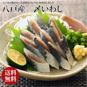 八戸産 〆いわし 6枚セット −脂がのった八戸産真いわしを鮮度良く酢〆に仕上げました−|takewa