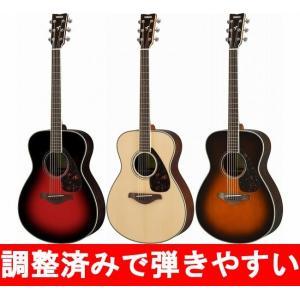 予約販売 調整済 YAMAHA ヤマハ FS830 アコースティックギター 納期1~2ヶ月