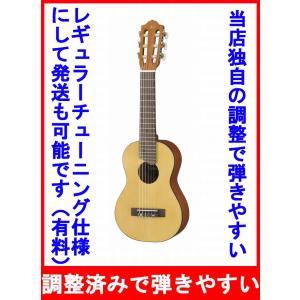 GL1 希望小売価格: 12,000円(税抜)  専用ソフトケース付  ウクレレのようなコンパクトな...